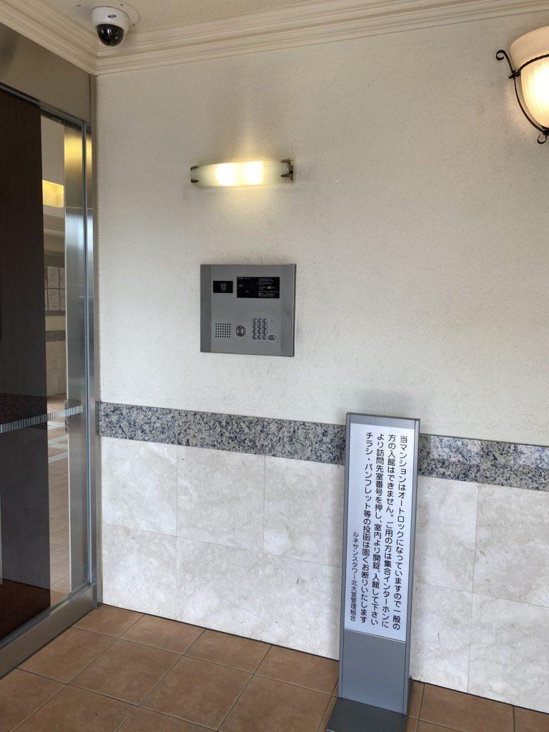 A image of ルネサンスタワー北大宮